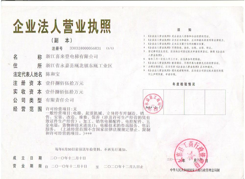 yinyezhizhao