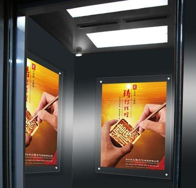 温州电梯广告